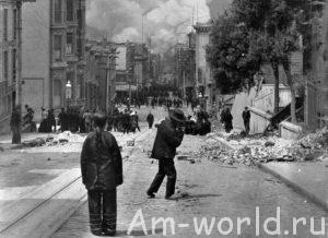 Страшное землетрясение в Сан-Франциско 1906 года