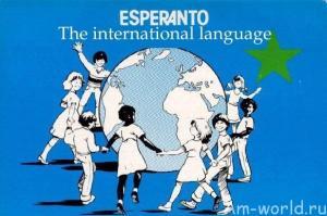 Языки - они такие разные