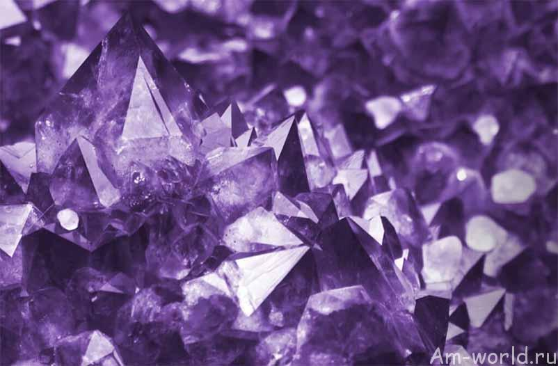 Аметист — душа всех камней