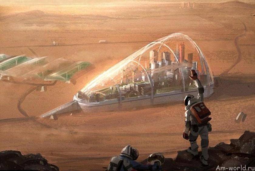 Возможность колонизации красной планеты