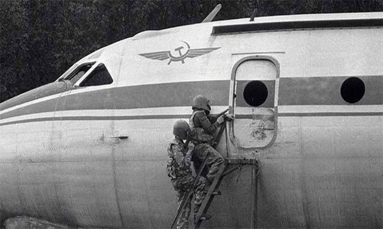 История трех терактов в советском союзе