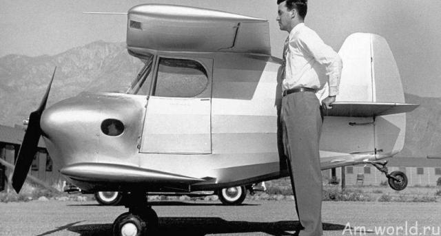 Рекорды самых маленьких самолетов в мире