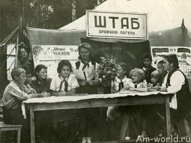 Тимуровские организации. Войны подпольных пионеров