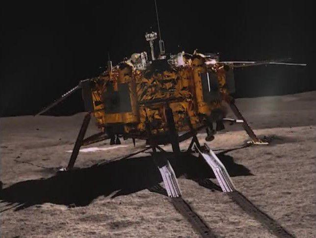 Место посадки китайского зонда на обратной стороне Луны получило название