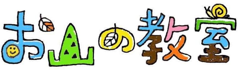 12/10親子イベント中止について