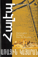 KhanjianBook