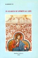 InSearchOfSpiritualLife
