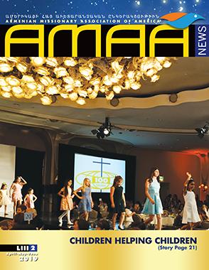 AMAA News
