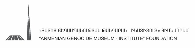 Armenian_Genocide_Museum_Institute_Foundation