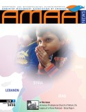 AMAANewsJanFebMarch2020