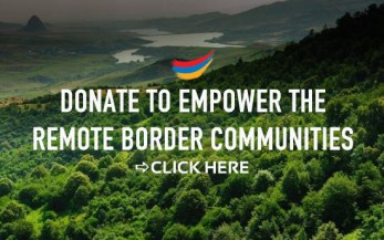 DonateButtonRemoteBorder