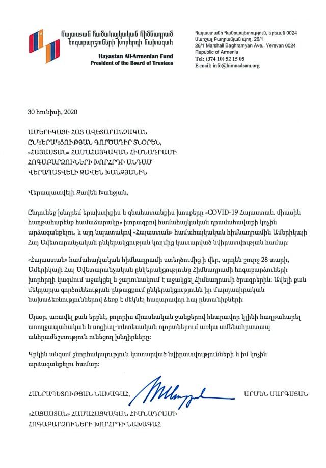 Himnadram_Gratitude_Letter_to_AMAA