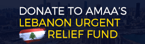 AMAA-Lebanon-Relief-button