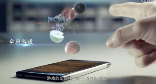 La future révolution des mobiles avec les hologrammes!
