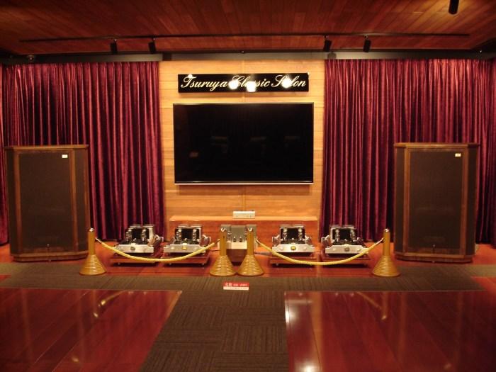 Tsuruya Classic Salon