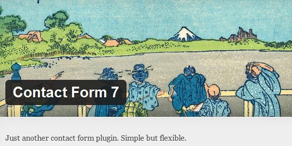 Contact Form 7 のサンプルフォーム