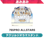 THE IDOLM@STER STELLA STAGE PS4 あみあみの特典の中身