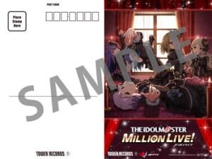 タワーレコード特典MILLION THE@TER WAVE 02 Chrono-Lexica
