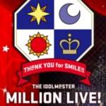 アイドルマスターミリオンライブ4thライブBDの発売日は?
