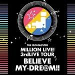 本日発売ミリオン3rdLIVE MAKUHARI BDBOX各通販の値段