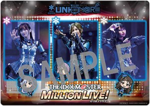 MILLION-LIVE-6th-BD-FUKUOKA特典A-on-STOREL-MARTASMARTアクリルパネル