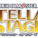 ps4 stella stage アイドルマスター ソフマップでもらえる特典