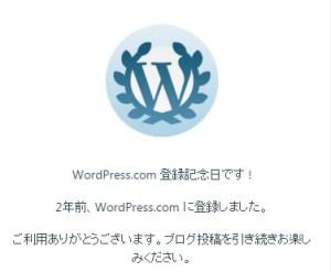 SnapCrab_NoName_2016-4-26_13-57-36_No-00