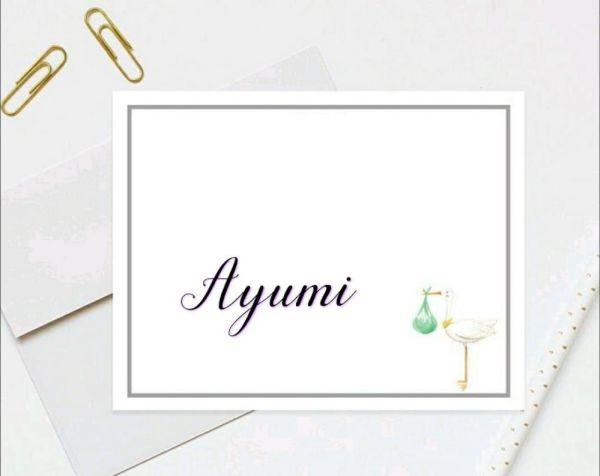 Ayumi nome utilizado na china