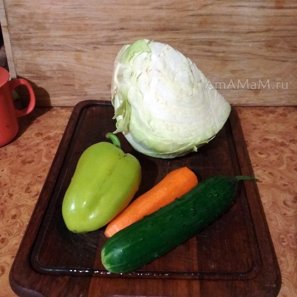 Салат капуста огурец морковь перец