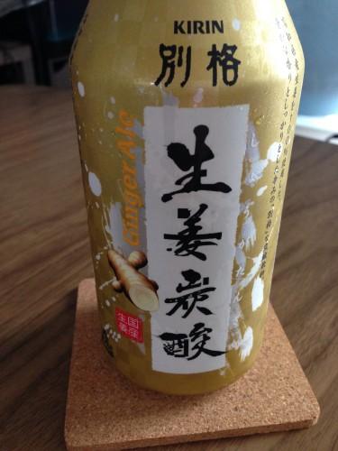 20150421_syouga_001