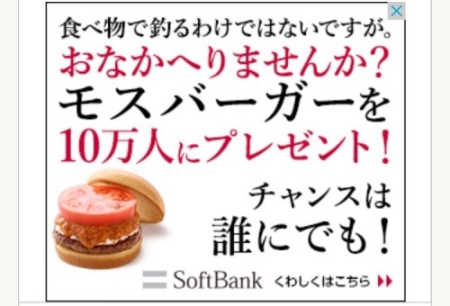 20160314_k3
