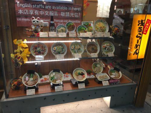 今や日本の名物と化しているらしい食品サンプル