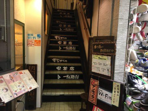 階段にはこれでもかと言わんばかりのお店の名前。