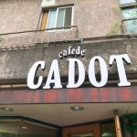 Cafe de CADOT 看板