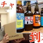 take043-sake-thumbnail