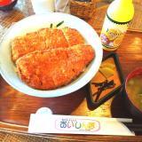 ※閉店※倉敷市中庄「おいしんぼ」独特のカツ丼が美味しい!普段使いにちょうどいいごはん屋さん
