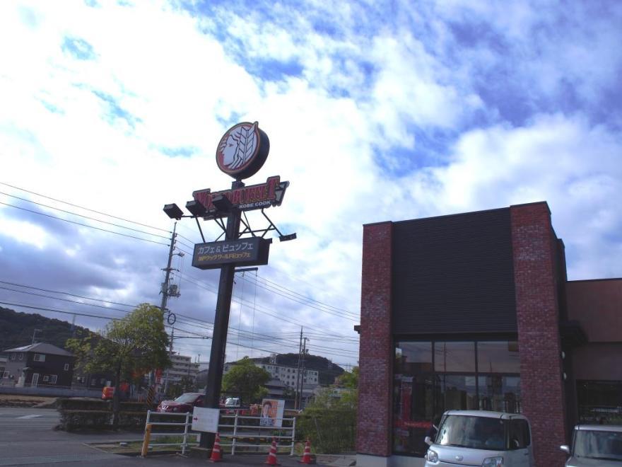 神戸ワールドブッフェ