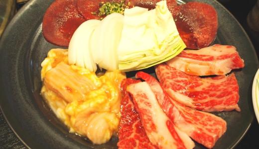 浅口郡里庄町「ほんまもん」コスパ最強、絶品焼き肉ランチ!珍しいコウネ肉も食べました