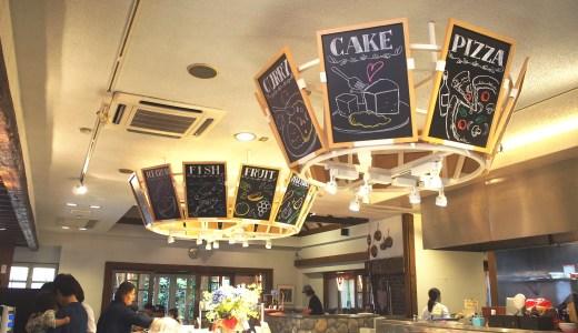 早島町「菜園ブッフェ ダ・ブラ」野菜が新鮮!美味しい!岡山県内屈指の人気バイキング