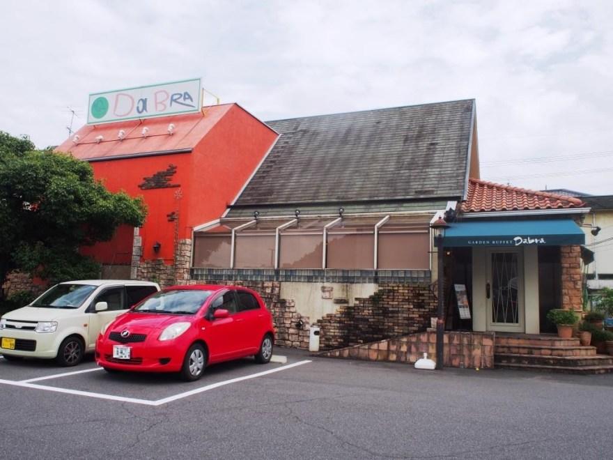 早島町 菜園ブッフェダブラ