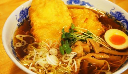 倉敷市玉島「中華蕎麦 みず川」鶏だしスープ×鶏天の贅沢!蔵造りの正統派ラーメン屋さん