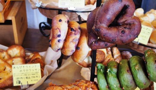 倉敷市真備町「パンポルト」ハード系のパンが最高に美味しい!小さな実力派パン屋さん