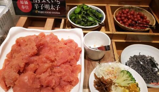 アリオ倉敷「さち福や」明太子食べ放題の衝撃!アリオのレストラン街で一押しの定食屋さんですよ