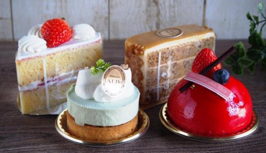 倉敷市連島「パティスリーアルバ(ALBa)」宝石のようなケーキがいっぱい!焼菓子もおすすめです