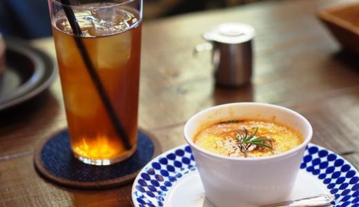 倉敷美観地区「アンティカ」日替わりランチにアメリのクレームブリュレが絶品!秘密にしたい隠れ家カフェ