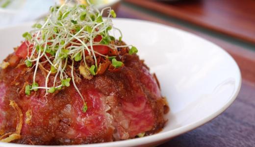 広島県「神石高原ティアガルテン」カフェでランチ!お肉が甘くて柔らかい国産牛ステーキ丼