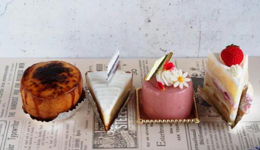 総社市「パティスリーシエルブルー(Ciel bleu)」衝撃的に美味しいケーキ、ラムレザン!ウォールウォーレンさんの支援もされています