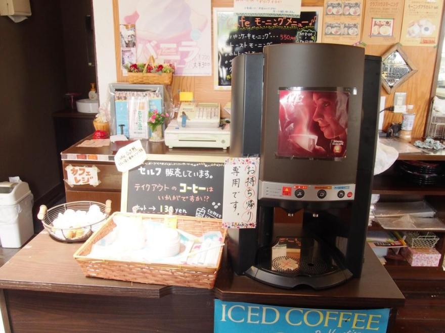 アシェット コーヒーメーカー
