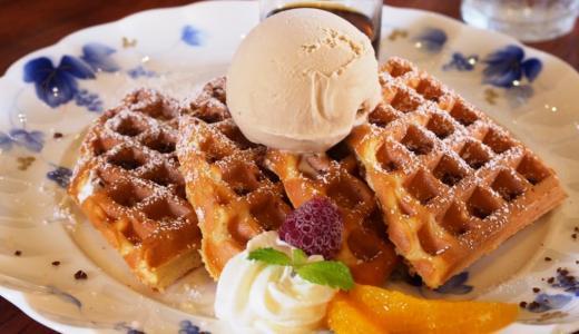 福山市「炭火珈琲ピトン曙店」カリふわワッフルに薫り高いコーヒーソフト!近所にできたら最高な喫茶店です