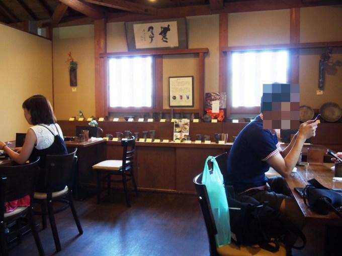 一陽窯カフェ